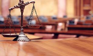 Чиновника в Ростовской области будут судить за превышение полномочий