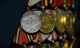 В Татарстане задержали подозреваемого в убийстве ветерана ВОВ