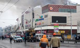 """""""Голову с плеч"""" или """"разобраться"""": что делать с властями Кузбасса"""