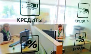 Бюро кредитных историй могут получить доступ к данным о доходах россиян