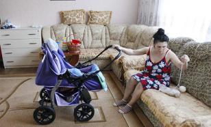 Поправки в закон о маткапитале рассмотрит Госдума