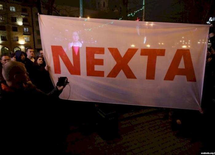 Спонсор Nexta разоблачён. Или назначен?