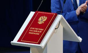 ВЦИОМ: 41% россиян примут участие в голосовании по Конституции