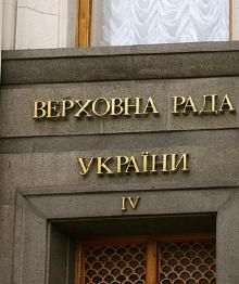 """Верховная рада приняла """"преступный"""" закон об отъеме церквей УПЦ"""