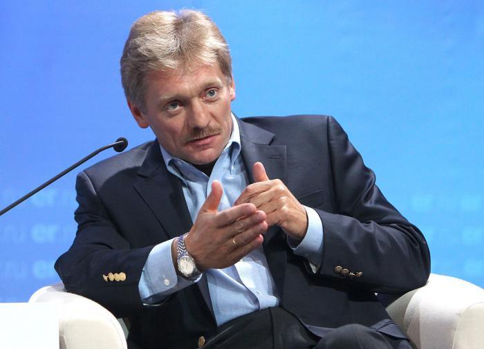 Песков прокомментировал ситуацию в Хабаровске