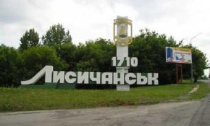 13 тыс. абонентов в Луганской области отключили от водоснабжения