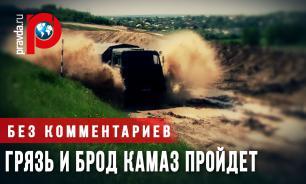 Динамический показ автомобильной техники ВС РФ