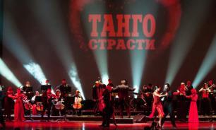 """Праздничное шоу """"Танго страсти Астора Пьяццоллы"""" в Кремлевском дворце"""