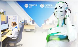 """""""Россети Центр"""" расширяет использование искусственного интеллекта"""