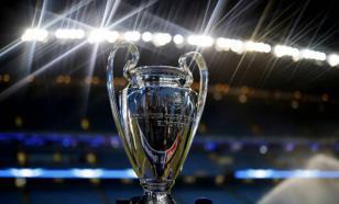УЕФА определил пары 1/4 и 1/2 финала Лиги чемпионов