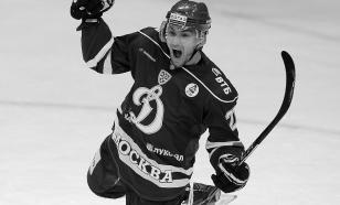 Стала известна причина смерти 38-летнего хоккеиста Чернова