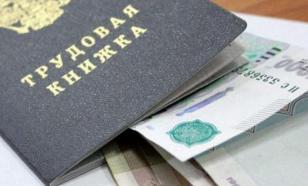 Стало известно, сколько россияне хотят получать по безработице