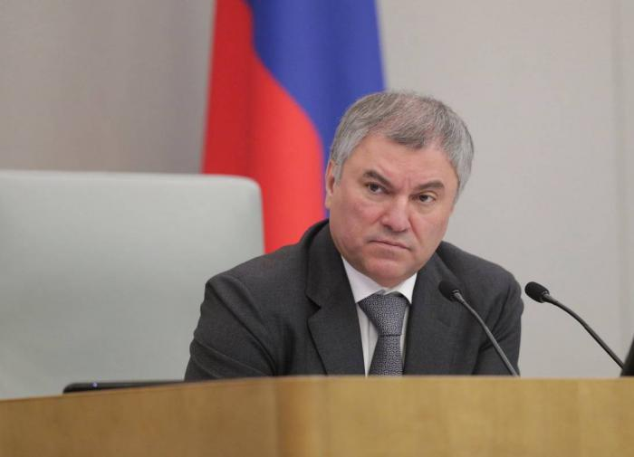 Володин назвал победы России причинами санкций со стороны Запада