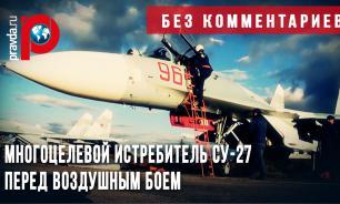 Видео многоцелевого истребителя Су-27 перед воздушным боем
