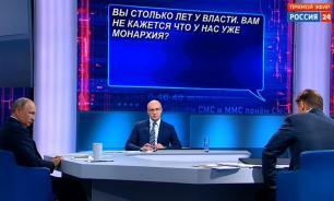 Прямая линия Путина: самые жесткие вопросы и ответы