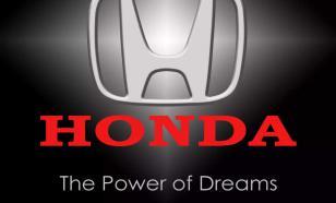 История бренда Honda