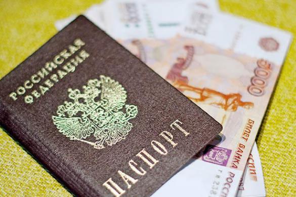 Москвич подделал паспорт ради большого наследства