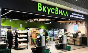 """Российский ритейлер извинился за """"непрофессионализм"""" рекламщиков"""