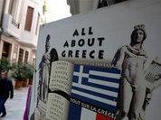 Парламент Греции поддержал проведение референдума по вопросу лояльности к ЕС