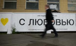 """""""И так сойдёт"""": мэрия Екатеринбурга проиграла спор с застройщиками"""
