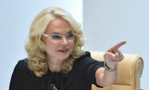 Голикова пообещала повысить МРОТ, но с учётом ситуации в экономике
