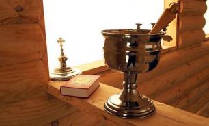 Освящение квартиры и машины — не магический ритуал