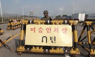 Две Кореи – буфер между США и Китаем – эксперт