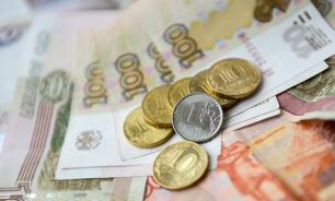 """""""Ромир"""" выяснил необходимый для нормальной жизни доход семей в России"""