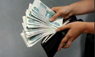 Россиян избавят от зарплат ниже уровня МРОТ