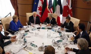 Саммит G7 перенесен на июнь из-за коронавируса