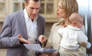 В РФ рассматривают закон о сохранении у должников прожиточного минимума