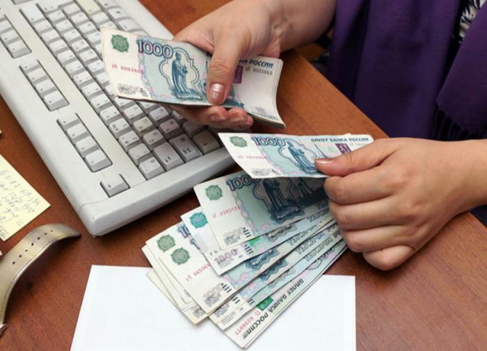 Более четырёх миллионов россиян столкнулись со снижением зарплат