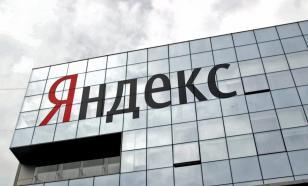 """Яндекс"" выкупит доли Uber"