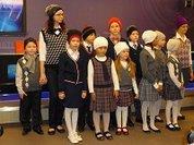 Школьники спасут отечественный легпром