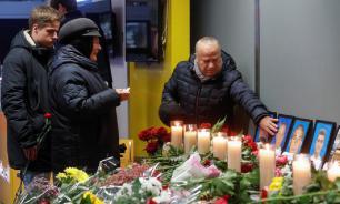 В Киев доставили тела погибших в авиакатастрофе украинцев