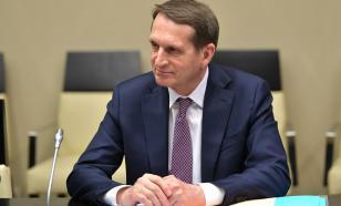 """Нарышкин: Германия скрывает данные по """"делу Навального"""""""