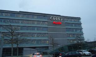 Audi уволит почти 10 тыс. сотрудников в Германии