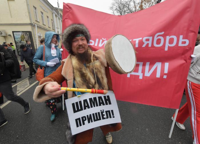 Эксперт: проблема шаманов и целителей в России есть