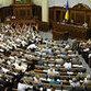 Оппозиция забаррикадировала стульями президиум Рады