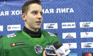 Хоккеист Амиров рассказал о провокациях американцев во время МЧМ