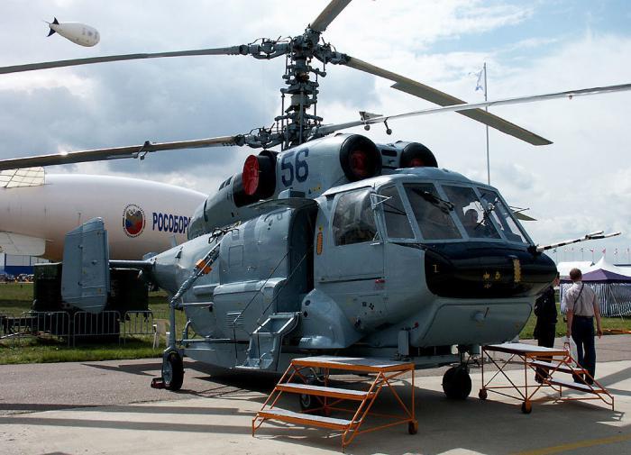 Обломки пропавшего вертолёта Ка-27 нашли на склоне горы на Камчатке
