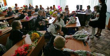 Всемирный день учителя празднуют в России