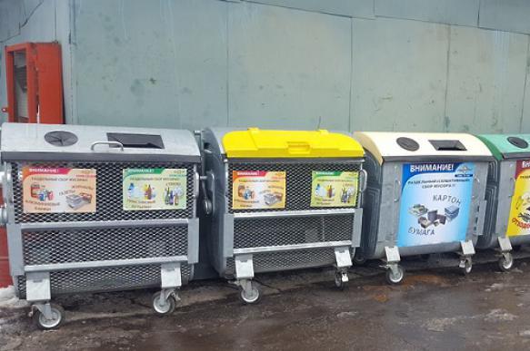 Россиянам предложат оплачивать вывоз мусора по числу баков
