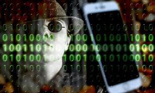 """""""Красное & Белое"""" проверит информацию об утечке базы данных клиентов"""