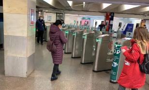 В метро Москвы заработала автоматизированная система контроля