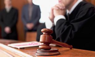 Иностранца осудили за подготовку теракта на акции в поддержку Фургала