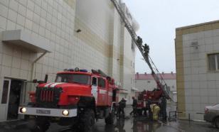 СМИ сообщают об уменьшении нарушителей пожарной безопасности в ТЦ