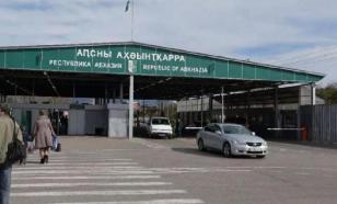 Недвижимость в Абхазии: инвестиционный бум через 5 лет