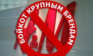 Почему в России всегда проваливаются бойкоты