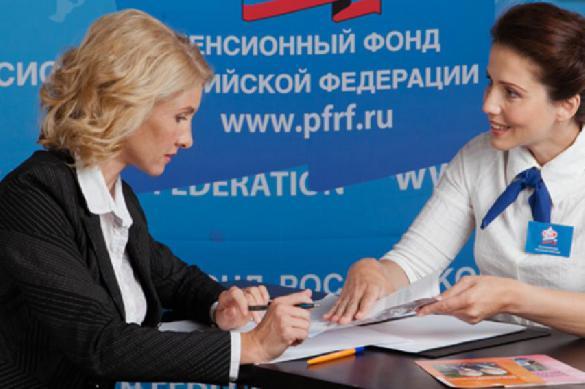 """Пять миллионов россиян ушли """"в тень"""" из-за пенсионной реформы"""